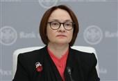 بانک مرکزی روسیه داراییهای ارز دیجیتال را خطرناک خواند