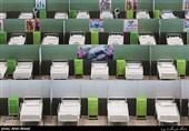 اختصاص 98000 تخت نقاهتگاهی به بیماران کرونایی در طرح شهید سلیمانی