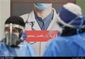 """جزئیات طرح """"شهید قاسم سلیمانی"""" در تهران/ تمرکز بر پیشگیری از کرونا از طریق مراقبت، حمایت و نظارت"""