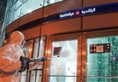ثبت 241 مورد جدید ابتلا به کرونا در امارات؛ شمار فوتیها به 10 نفر رسید