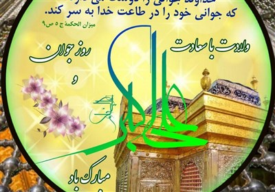 روایتی متفاوت از فضایل حضرت علی اکبر (ع)