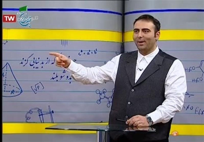 جدول بندی زمان آموزشی تلویزیون «پنجشنبه 25 اردیبهشت»