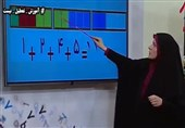 جدول زمانی آموزش تلویزیونی شنبه 10 خرداد