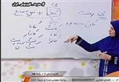 جدول زمانی آموزش تلویزیونی یکشنبه 18 خرداد