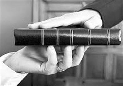 دستور رئیسی به حفاظت اطلاعات قوه قضائیه برای شناسایی شاهدان پولی