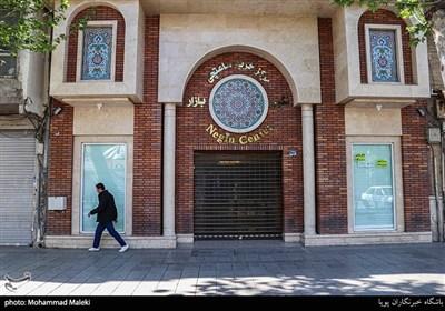 Tehran Grand Bazaar Still Closed after New Year Holidays