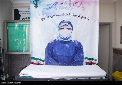 IRGC Opens 500-Bed Mobile Hospital in Eastern Tehran amid Pandemic