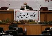 لغو مصوبه دولت درمورد اختیارات فراقانونی ستاد رفع موانع تولید/ دولت مصوبه خود را اصلاح کرد