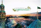 سرودههایی در مدح امام زمان (عج)|سلام یوسف زهرا تو را صدا کردم/ برای آمدنت آمدم دعا کردم