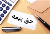 جذب نیروی جدید فارغ التحصیل با معافیت 2 ساله حق بیمه سهم کارفرما