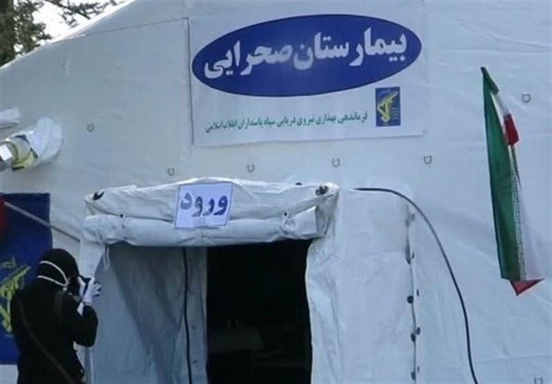 بیمارستان صحرایی ویژه بیماران کرونایی در قزوین برپا میشود