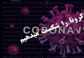 هشدار کرونایی معاون استاندار سمنان به مردم| رعایت نکنید؛ مهار ویروس طولانی میشود