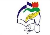 همراهی بسیج فرهنگیان استان اصفهان برای پرورش نیروی اسلامی و انقلابی