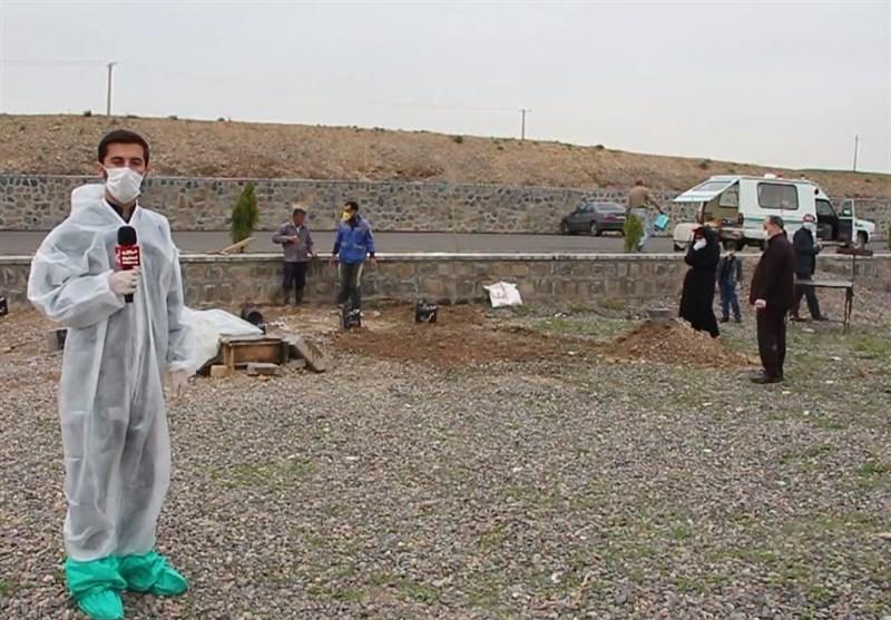 گزارش ویدئویی  روایت تسنیم از تدفین متوفیان کرونایی / مردم بیتوجه به کرونا این فیلم را ببینند