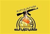 کتائب حزب الله : أمریکا تواصل تمادیها ما دامت أجور القتل تأتیها من السعودیة والامارات