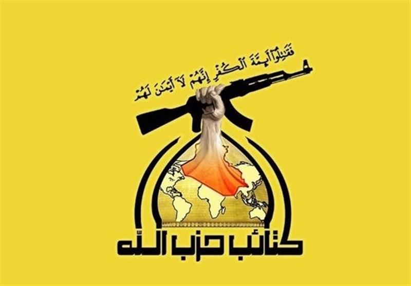 کتائب حزب الله: تطبیع السودان مع الکیان الصهیونی یعد خیانة للشعب الفلسطینی