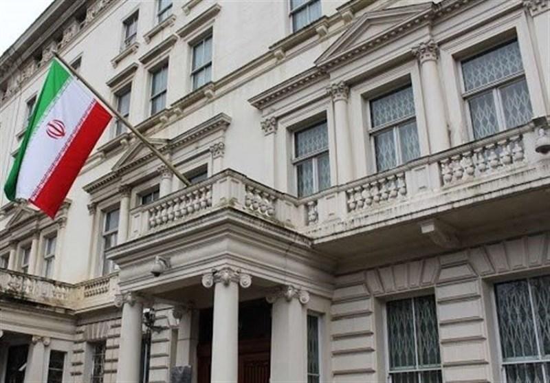 اطلاعیه سفارت ایران در ایتالیا درباره بورسیه تحصیلی دانشجویان ایرانی