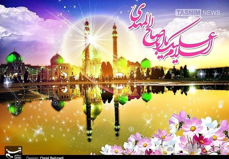 منجئی عالم بشریت، حضرت امام مہدی (عج) کی ولادت باسعادت مبارک ہو