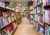 نامه بیش از 100 کتابفروش به وزیر ارشاد برای تعطیلیهای اخیر/ شاهد تعطیلی و ورشکستگی کتابفروشیها هستیم