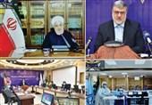 گفتوگوی رئیس جمهور با استاندار خراسان جنوبی / تاکید روحانی بر درمان رایگان افغانستانیهای مبتلا به کرونا