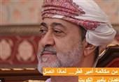 گفتوگوی تلفنی امیر کویت و پادشاه عمان