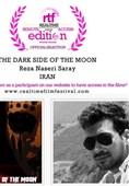 فیلم کوتاه کارگردان ارومیهای در بخش مسابقه جشنواره RTF نیجریه به نمایش در میآید