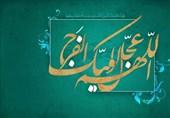 امشب؛ طنین شعار«یا مهدی ادرکنی»در اقصی نقاط ایران