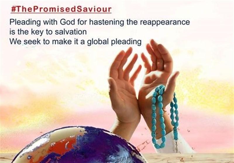 Activists Promote 'Promised Saviour' Hashtag amid World Suffering