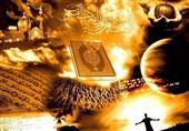 بروز مرگهای ناگهانی در آخرالزمان