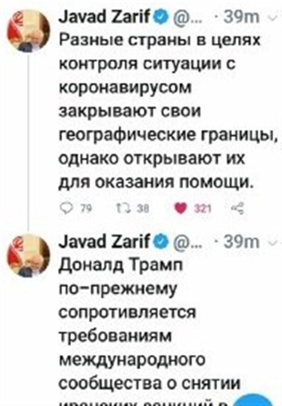 ظریف: ایران از ایده روسیه درباره ایجاد کریدور سبز استقبال میکند