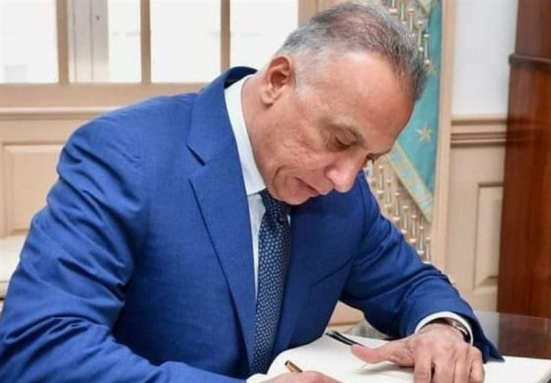 گزارش: «مصطفی الکاظمی» چالشها و نقاط قوت دولت جدید عراق