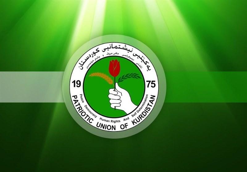 بیانیه رسمی اتحادیه میهنی کردستان عراق در حمایت از نامزدی «مصطفی الکاظمی»