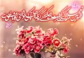 امام مہدی، امید بشریت