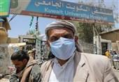 Iranian Diplomat, Ansarullah Spokesman Discuss Coronavirus Response