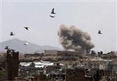 راهپیمایی مجازی فعالان حقوق بشری علیه استمرار جنگ یمن