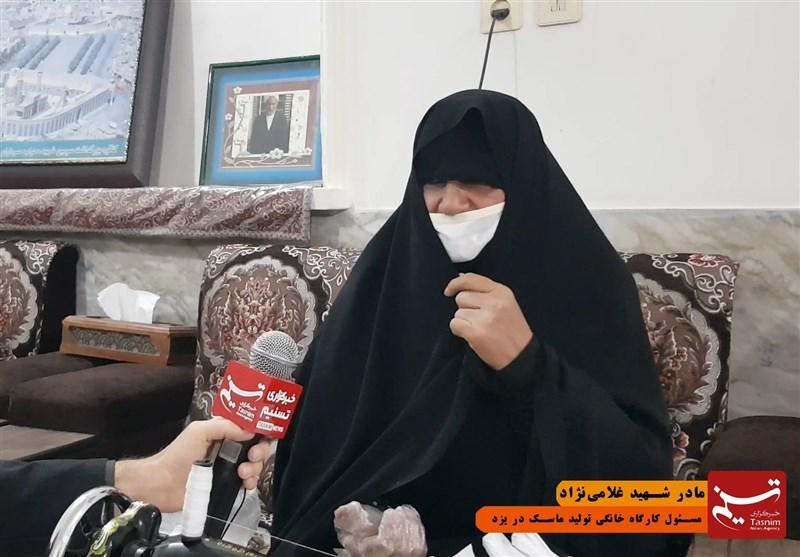 مادر شهید یزدی که رهبر معظم انقلاب از وی نام بردند، کیست؟ + فیلم
