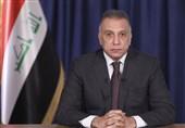 عراق|الکاظمی: تسلیم فشاری که هدف آن تضعیف کشور باشد نمیشوم