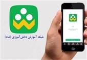 """آخرین جزئیات برگزاری امتحانات پایان سال تحصیلی در کرمان/ بیش از 50 درصد دانشآموزان کرمانی از """"شاد"""" استفاده میکنند"""