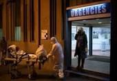 ویروس کرونا| اعلام وضعیت اضطراری در سراسر اسپانیا