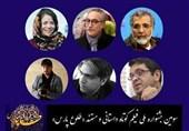 آغاز ثبت نام کارگاههای آموزشی آنلاین جشنواره «طلوع پارس»