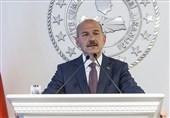 واکنش ترکیه به انتقال این کشور به لیست خاکستری FATF
