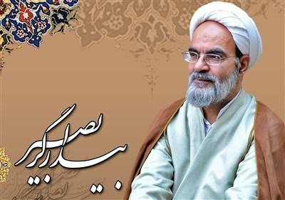 روایت حجره| زندگی، خدمات و اندیشههای استاد علی ابوالحسنی (منذر)