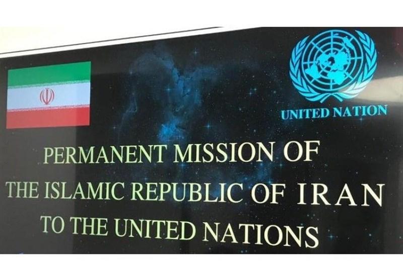 ایران: نیازی به گفتوگو درباره بازگشت آمریکا به تعهدات برجامی نداریم/ خواستار لغو تحریمها ظرف سه ماه آینده هستیم