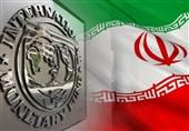 گزارش تسنیم| صندوق بینالمللی پول؛ حامی ایران، یا افسر اتاق جنگ خزانهداری آمریکا؟/ وام 5میلیاردی نخواستیم، پول خودمان را بدهید