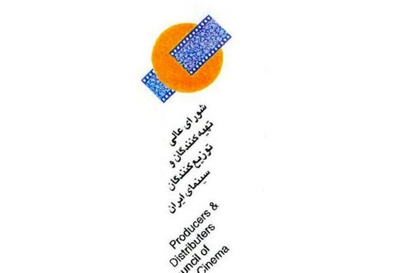 هشدار شورای عالی تهیهکنندگان به امضاکنندگان نامه جنجالی آزادی محمد امامی