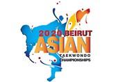 مسابقات تکواندو قهرمانی آسیا برای دومین بار به تعویق افتاد