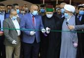 ساخت مرکز مراقبت پزشکی برای بیماران کرونایی توسط عتبه امام حسین(ع)+ عکس و فیلم