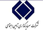 عضو هیئتمدیره خانه صنعت ایران: قیمت سهام شستا در بورس غیرعادی است