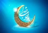 دعای شب آخر ماه شعبان و شب اول رمضان/ در این ماه ما را سلامت بدار