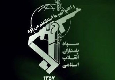 بیانیه سپاه پاسداران | توافق ننگین امارات و دولت جعلی صهیونیستها بزرگترین خیانت تاریخی ضد آرمان قدس است